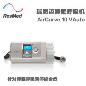 瑞思迈呼吸机AirCutve 10 VAUTO涡轮主板维修清洗消毒售后服务